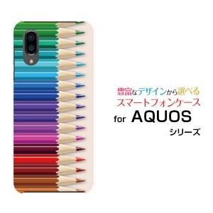 ガラスフィルム付 AQUOS sense3 plus サウンド SHV46 ハードケース/TPUソフトケース 色鉛筆 /送料無料
