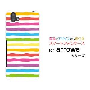 arrows J アローズ ジェイ ハードケース/TPUソフトケース カラフルボーダー レインボー /送料無料