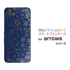 arrows RX アローズ アールエックス ハードケース/TPUソフトケース 雪の結晶模様 /送料無料
