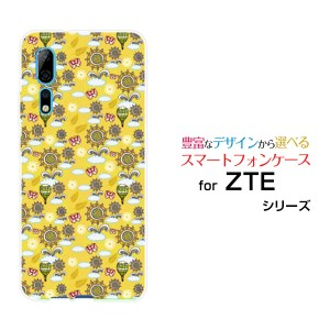 ガラスフィルム付 ZTE Axon 10 Pro 5G ハードケース/TPUソフトケース ひまわりと気球 /送料無料