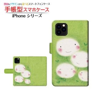 ガラスフィルム付 iPhone 12 手帳型ケース カメラ穴対応 タンポポの家族 やの ともこ デザイン /送料無料