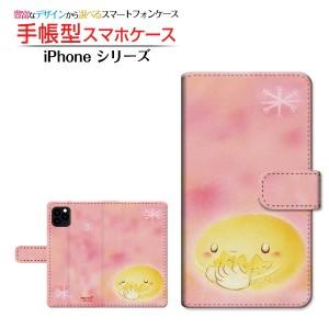 ガラスフィルム付 iPhone 11 Pro 手帳型ケース カメラ穴対応 月と星たち やの ともこ デザイン /送料無料