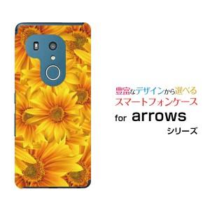 arrows Be3 [F-02L] アローズ ビースリー ハードケース/TPUソフトケース ひまわりガーデン/送料無料