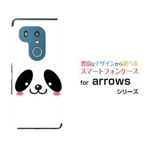 arrows Be3 [F-02L] アローズ ビースリー ハードケース/TPUソフトケース パンダ /送料無料