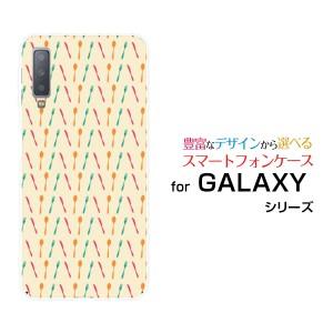 ガラスフィルム付 Galaxy A7 ギャラクシー エーセブン ハードケース/TPUソフトケース カトラリー /送料無料