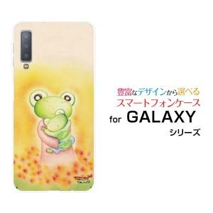 ガラスフィルム付 Galaxy A7 ギャラクシー エーセブン ハードケース/TPUソフトケース カエルの親子 やの ともこ /送料無料