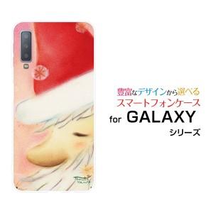 ガラスフィルム付 Galaxy A7 ギャラクシー エーセブン ハードケース/TPUソフトケース メルヘンサンタ やの ともこ /送料無料