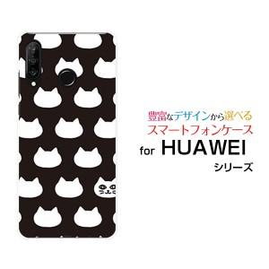 HUAWEI P30 lite Premium [HWV33] ハードケース/TPUソフトケース 水玉キャット(ブラック) /送料無料