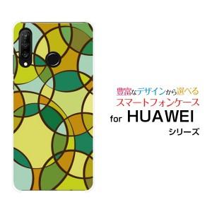 ガラスフィルム付 HUAWEI P30 lite Premium [HWV33] ハード/TPUソフト ケース Colorful Circle /送料無料