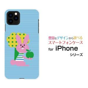 ガラスフィルム付 iPhone 12 アイフォン トゥエルブ ハードケース/TPUソフトケース うさぎとりんご /送料無料
