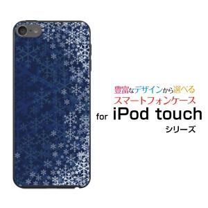 d3a1ca77f0 iPod touch 7G 第7世代 2019 アイポッド タッチ ハードケース/TPUソフトケース 夜