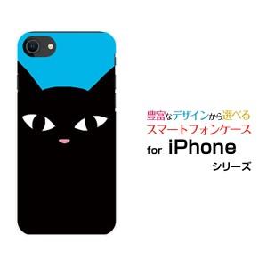 液晶保護 3Dガラスフィルム付 カラー:白 iPhone SE 第2世代 ハードケース/TPUソフトケース 白猫(ブルー) /送料無料