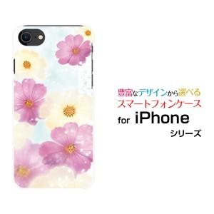 iPhone SE 第2世代 アイフォン エスイー 2020 SE2 ハードケース/TPUソフトケース コスモス 秋桜 花 可愛い(かわいい) /送料無料