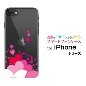 3Dガラスフィルム付 カラー:白 iPhone SE 第2世代 アイフォン エスイー ハードケース/TPUソフトケース ハートフラッシュ /送料無料