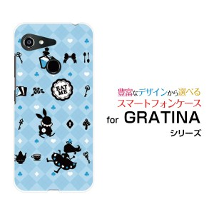 GRATINA [KYV48] グラティーナ ハードケース/TPUソフトケース チェックアリス ブルー /送料無料