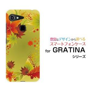 GRATINA [KYV48] グラティーナ ハードケース/TPUソフトケース 京もみじ /送料無料