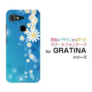 GRATINA [KYV48] グラティーナ ハードケース/TPUソフトケース 花流水 /送料無料