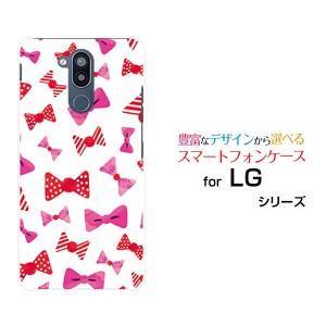 ガラスフィルム付 LG style2 [L-01L] エルジー スタイルツー docomo ハードケース/TPUソフトケース ピンクリボン /送料無料