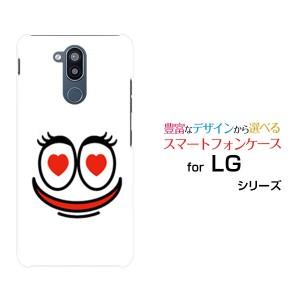 ガラスフィルム付 LG style2 L-01L docomo ハードケース/TPUソフトケース モンスター1 かいじゅう 顔 ハート フェイス