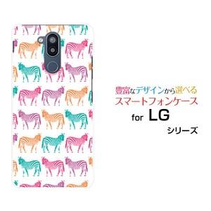 ガラスフィルム付 LG style2 L-01L docomo ハードケース/TPUソフトケース シマウマ(カラフル) ゼブラ アニマル 動物 どうぶつ