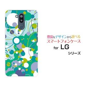 ガラスフィルム付 LG style2 L-01L docomo ハードケース/TPUソフトケース ドット(グリーン×パープル×ブルー) カラフル ポップ