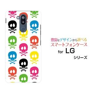 ガラスフィルム付 LG style2 L-01L docomo ハードケース/TPUソフトケース ドクロ(カラフル) ドクロ ガイコツ スカル ポップ
