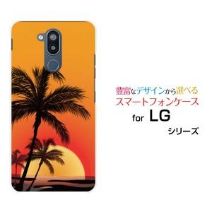 LG style2 [L-01L] エルジー スタイルツー docomo ハードケース/TPUソフトケース Palm&Sunset /送料無料