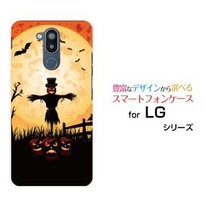 LG style2 [L-01L] エルジー スタイルツー docomo ハードケース/TPUソフトケース ホラーナイト /送料無料