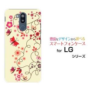 LG style2 [L-01L] エルジー スタイルツー docomo ハードケース/TPUソフトケース 和柄 蝶と花 わがら 和風 わふう ちょう バタフライ