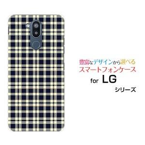 ガラスフィルム付 LG style2 L-01L docomo ハードケース/TPUソフトケース チェック柄ネイビー×クリーム/送料無料