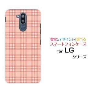 ガラスフィルム付 LG style2 [L-01L] エルジー スタイルツー docomo ハードケース/TPUソフトケース チェック柄ピンク×ホワイト/送料無料