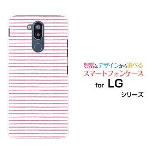 ガラスフィルム付 LG style2 [L-01L] エルジー スタイルツー docomo ハードケース/TPUソフトケース 手書き風ボーダーピンク/送料無料