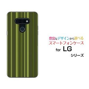 ガラスフィルム付 LG style3 [L-41A] ハードケース/TPUソフトケース カーキストライプ カーキ シンプル /送料無料