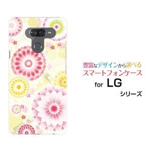 LG K50 エルジー ケイフィフティー SoftBank ハードケース/TPUソフトケース 菊(優美) 和柄 綺麗(きれい) ボルドー色
