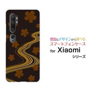 Mi Note 10 Pro ミー ノート テン プロ ハードケース/TPUソフトケース 和柄(其の貳) type002 /送料無料