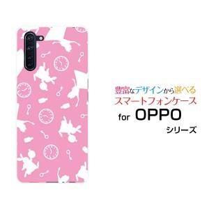 OPPO Reno3 A ハードケース/TPUソフトケース ピンクアリス(ピンク) /送料無料