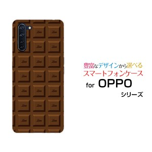 OPPO Reno3 A ハードケース/TPUソフトケース チョコレート /送料無料