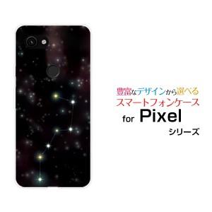 ガラスフィルム付 Google Pixel 3a XL SoftBank ハードケース/TPUソフトケース 北斗七星 /送料無料