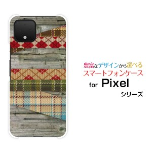 Google Pixel 4 XL グーグル ピクセル フォー エックスエル ハードケース/TPUソフトケース 木目調パッチワーク /送料無料