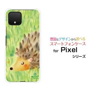 Google Pixel 4 グーグル ピクセル フォー ハードケース/TPUソフトケース 草原のハリネズミ やの ともこ /送料無料