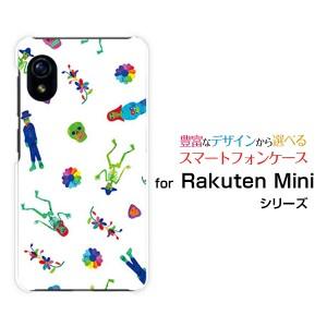ガラスフィルム付 Rakuten Mini ハードケース/TPUソフトケース ポップスカル(カラフル) ドクロ ガイコツ ポップ カラフル /送料無料