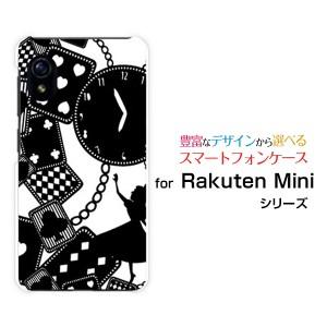 ガラスフィルム付 Rakuten Mini [Rakuten] ハードケース/TPUソフトケース ALICE iN WONDERLAND(モノトーン) /送料無料