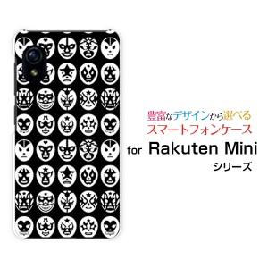 ガラスフィルム付 Rakuten Mini [Rakuten] ハードケース/TPUソフトケース The Mask Mans(ブラック) /送料無料