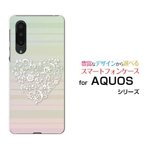 AQUOS zero5G basic DX [SHG02] ハードケース/TPUソフトケース パステルレースハート /送料無料