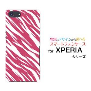 ガラスフィルム付 XPERIA Ace [SO-02L] エクスペリア エース ハードケース/TPUソフトケース ゼブラ柄type3ピンク/送料無料
