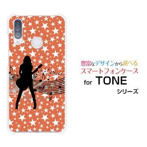 TONE e20 トーン e20 TONEモバイル ハードケース/TPUソフトケース ギターガール /送料無料