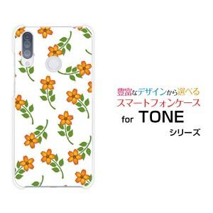 ガラスフィルム付 TONE e20 トーン e20 TONEモバイル ハードケース/TPUソフトケース 花(オレンジ) はな 小花柄 かわいい きれい /送料無