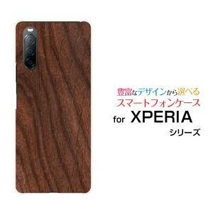 XPERIA 10 II [SO-41A/SOV43/Y!mobile] ハードケース/TPUソフトケース Wood(木目調)type004 /送料無料