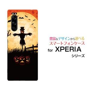 XPERIA 5 [SO-01M SOV41] ハードケース/TPUソフトケース ホラーナイト /送料無料
