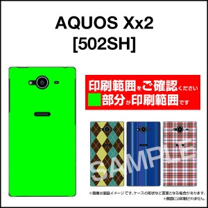 AQUOS ea [605SH] Xx3 mini [603SH] Xx3 [506SH] アクオス ハード スマホ カバー ケース ゼブラ柄type1カラフル/送料無料